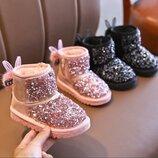угги, сапожки, ботинки