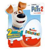 Коллекционный подарочный набор Kinder Uberraschung Pets 2