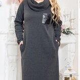Шикарное теплое платье на флисе большие размеры