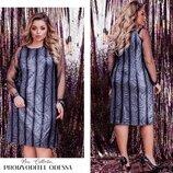 Новиночки Классное платье, размеры 48- 58