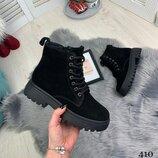 Демисезонные ботинки на шнуровке, замш