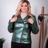Куртка женская кожзам батальные размеры