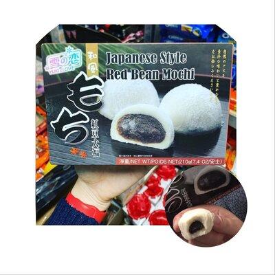 Мягкие рисовые конфеты Mochi