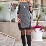 Полная распродажа товара Теплое трикотажное платье 36