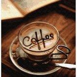 Картина по номерам Кофе в чашке GX29736. Классик. Картины по номерам