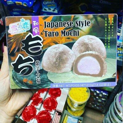 Мягкие рисовые конфеты Mochi Japanese Style