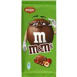 Шоколад M&M's молочный c фундуком и разноцветным драже 122 г