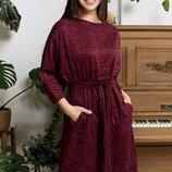 Платье Бони