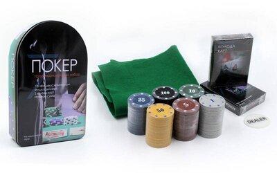 Набор для покера Poker Chips 6612 в металлической коробке 120 фишек с номиналом