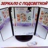 Косметическое зеркало для макияжа с 22 диодами Large LED Mirror