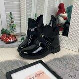 Демисезонные ботинки «Mollin»