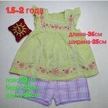 Блузка и шорты на девочку 1.5-2 года