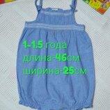 Ромпер песочник на девочку 1-1.5 года