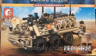 Конструктор Sembo Block 105561 Военный броневик, 308 деталей