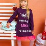 Стильное платье Принцесса с фатином
