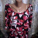 Стильная блуза с геометрическим принтом Atmosphere