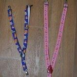 Подтяжки детские розовая и синяя на штаны