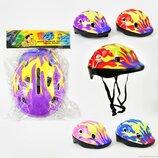 Шлем защита 22251
