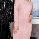 Женское демисезонное свободное ангоровое платье Стефани