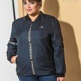 куртка 7208 цвет синий хаки бисквит размер 50-52 ,54-56, 58-60, 62-64