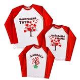 Семейный комплект Дерево сердечки на день Св.валентина