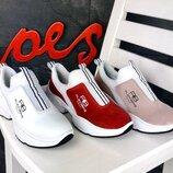 Кожаные и замшевые кроссовки с сеткой