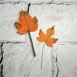 Листики декоративные из ткани, осенние, оранжевые, 12 шт