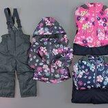 Лыжная термо Куртка и лыжные штаны комбинезон утепленные для девочек Венгрия Размеры 1,2,3,4 года