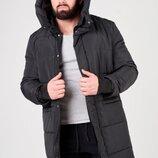 Супер цена на хитовую куртку сезона