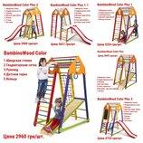 Детский спортивный комплекс BambinoWood Color в ассортименте