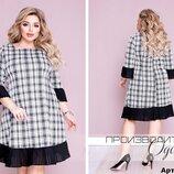 Новиночки Классное платье, размеры 48- 62