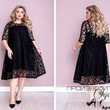 Новиночки Классное платье, размеры 50- 64