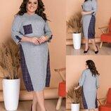 Платье женское ангора 3164вл3к батал