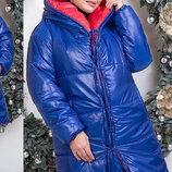 Куртка зимняя. Зима 2020 Двухсторонняя.