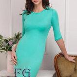 Платье в обтяжку мятного цвета Расcпродажа