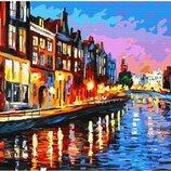 Картина по номерам Амстердам GX7329. Классик. Картины по номерам