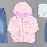 Комплект для девочки ветровка и джинсы ВенгрияРазмеры 1,2,3,4,5 лет