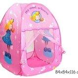 Палатка-Домик My sweet princess розовая палатка принцесса 6038