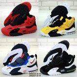 Мужские кроссовки Nike Air Max Speed Turf. Большой выбор.