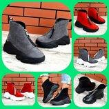 Ботиночки в стиле Баленсиага кожаные и замшевые, зимние и деми.