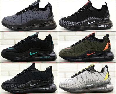 Мужские кроссовки Nike Air Max 720 - 818. Выбор цвета.