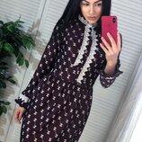 Стильное платье модный принт