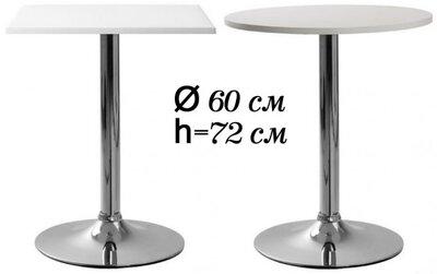 Бесплатная доставка квадрат стол 60 см круглый стол Азор белый