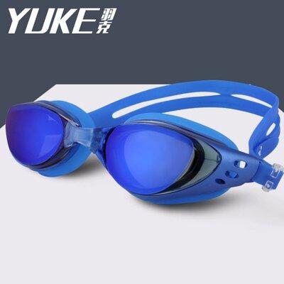 Профессиональные очки для плаванья- 5392