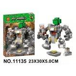 Конструктор Bela 11135 Майнкрафт Minecraft Робот Титан 221 деталь