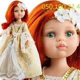 Кинв - кукла Кристи принцесса, 32 см, Paola reina, Паола Рейна, 04543