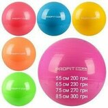 Мяч для фитнеса 85 см Фитбол Profit ball Без запаха, надежный, до 150 кг