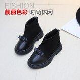 Красивое нежные ботиночки