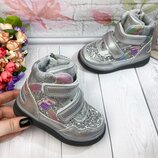 Серебристые ботиночки с глитерним покрытием