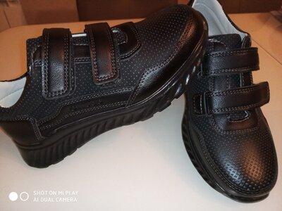 Кросовки дитячі Clibee 32-37